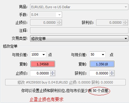 QQ截图20131017150709